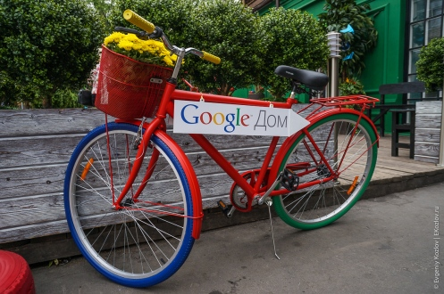 Google home-24