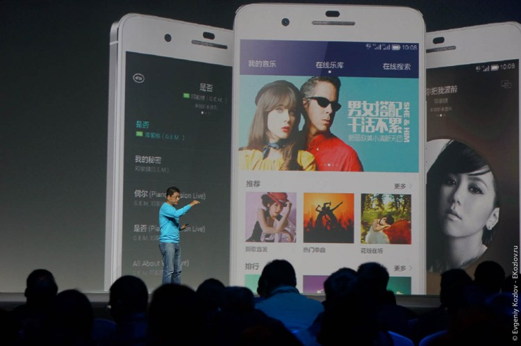 Honor 6 Plus launch Bejing-14