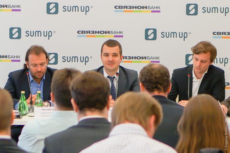 SumUp-SvyaznoyBank-3