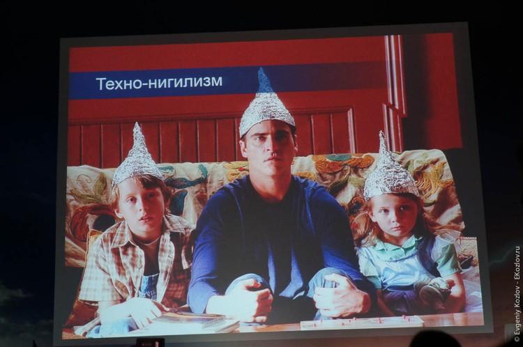 Kaspersky back to the future-9
