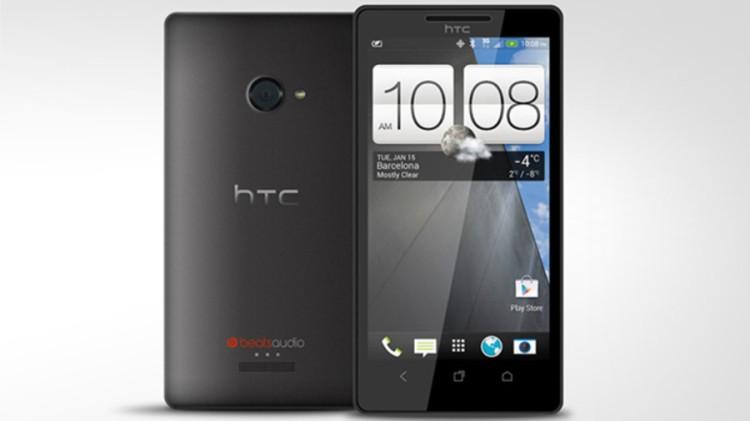 HTC_M7_Render-900-90
