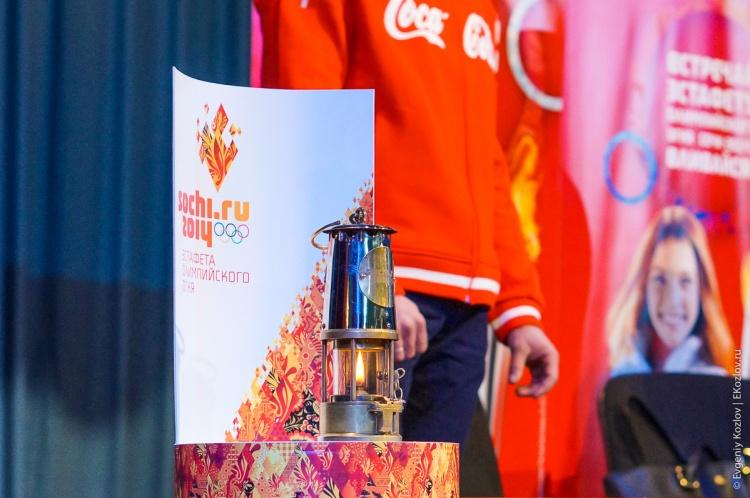 Olympic Fire Volgograd-1