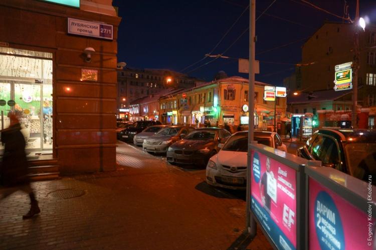 MoscowDayAndNight_winter2013-87