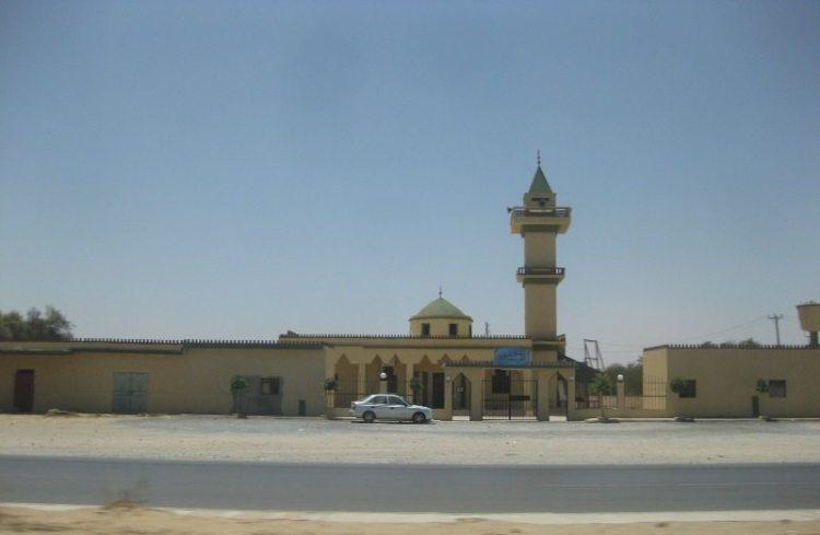 El Azizia