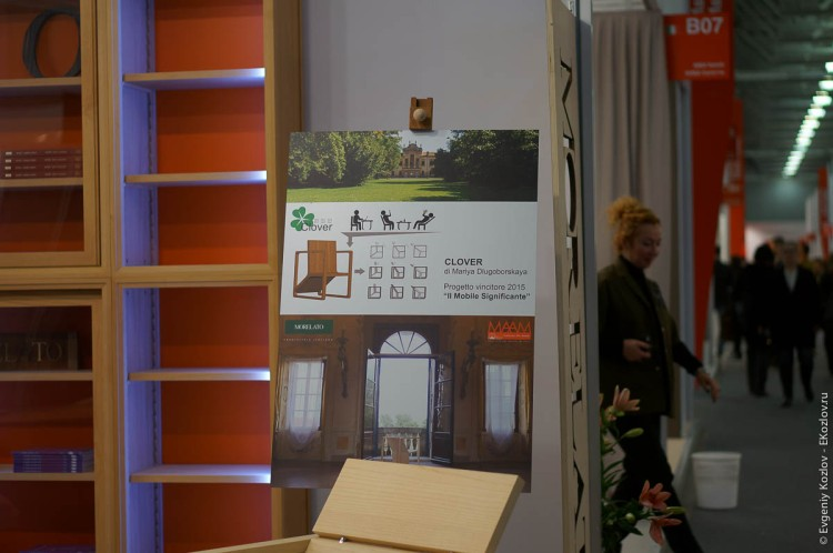 iSaloni Wordwide Moscow 2015-67