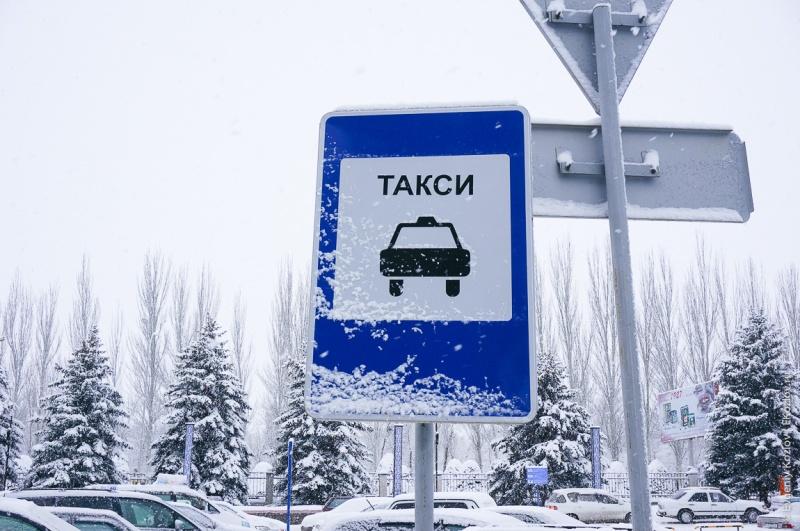 Bishkek Kyrgustan-10