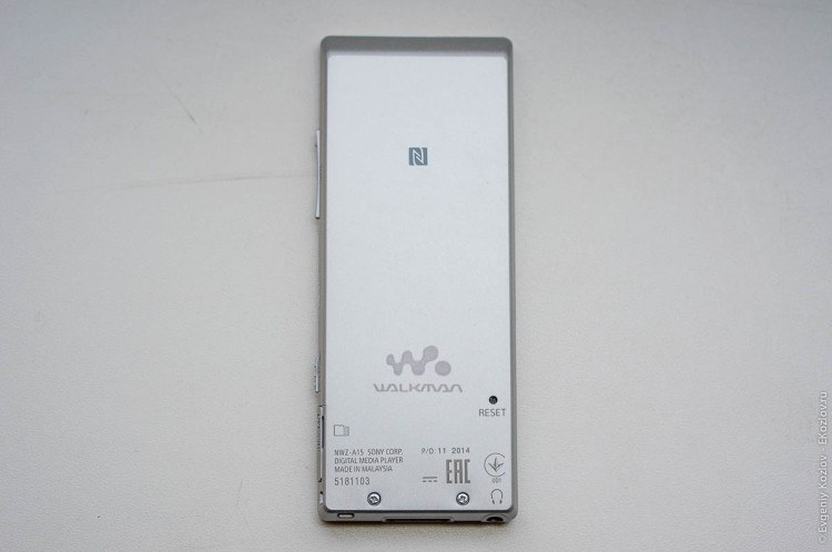 Sony Walkman NWZ-A15-12