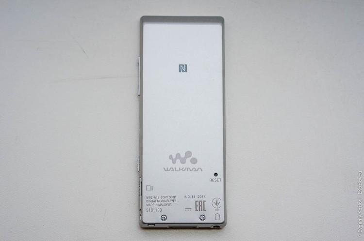 Sony Walkman NWZ-A15-12