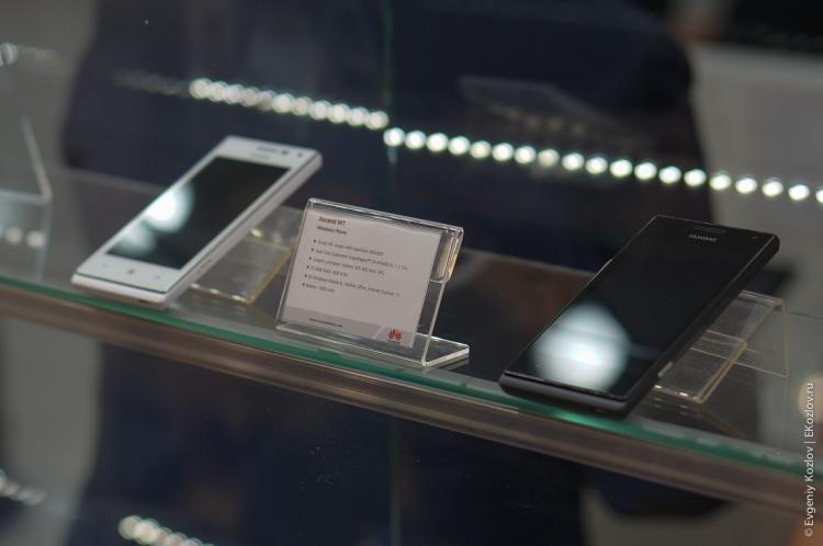 Huawei SvyazExpocomm 2013-52