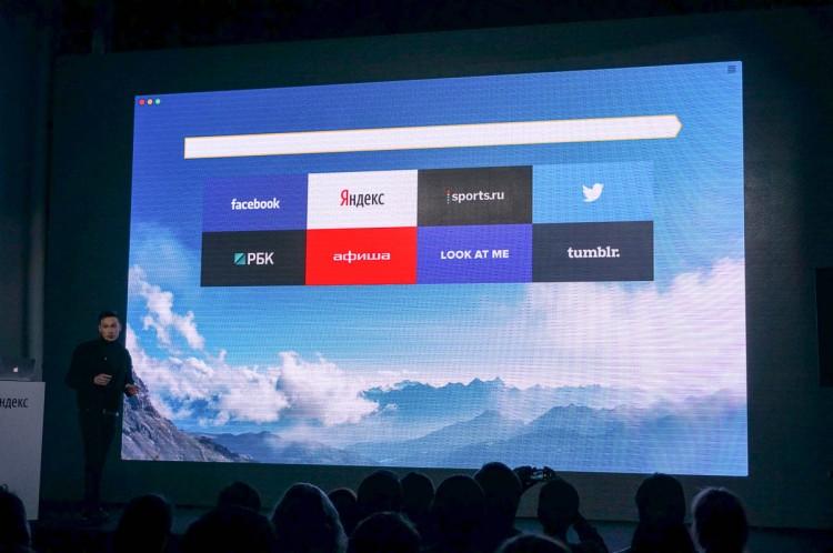 Yandex Browser update-6