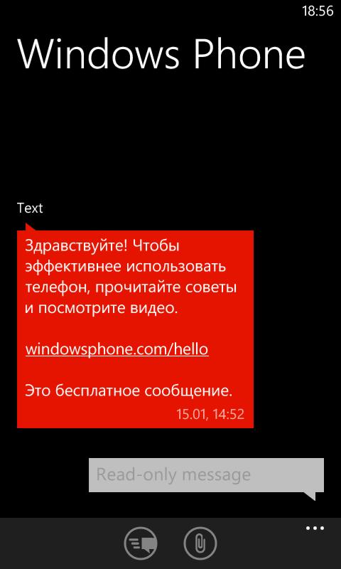 wp_ss_20130215_0002