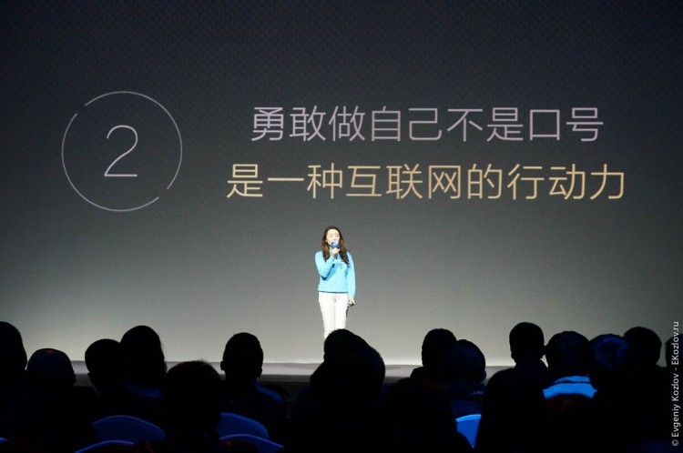 Honor 6 Plus launch Bejing-6