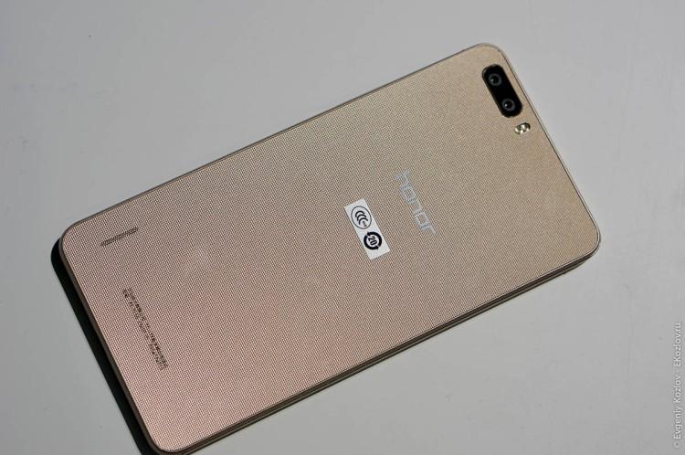Honor 6 Plus launch Bejing-25