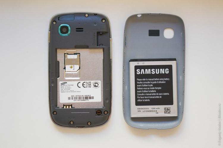 Samsung Galaxy Pocket Neo-10