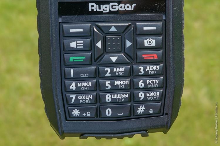 RugGear Mariner RG128-9