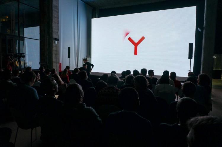 Yandex Browser update-7