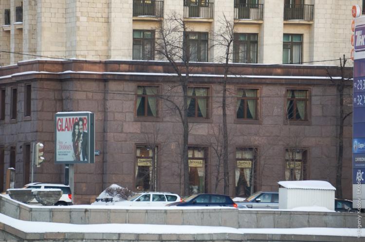 MoscowDayAndNight_winter2013-74