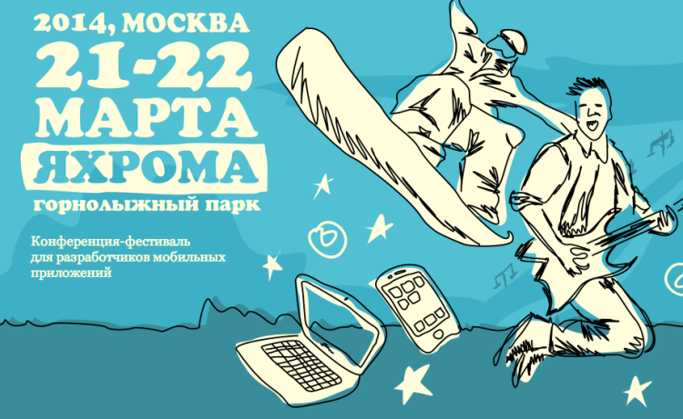 mobilefest2014