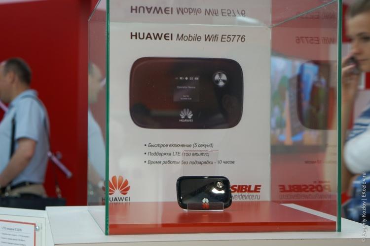 Huawei SvyazExpocomm 2013-53