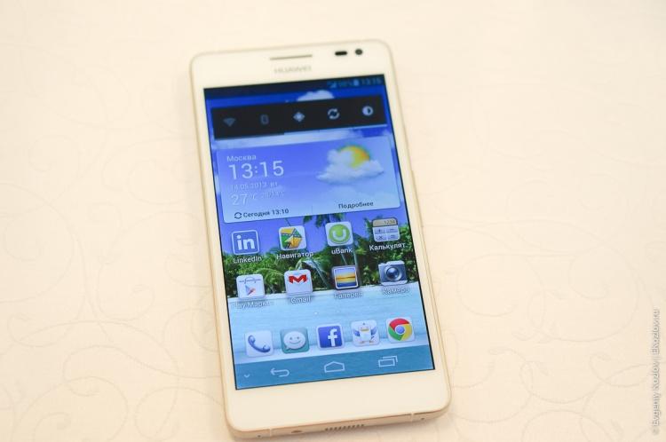 Huawei SvyazExpocomm 2013-14