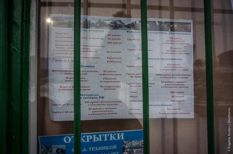 NovosibirskTrainMuseum-3