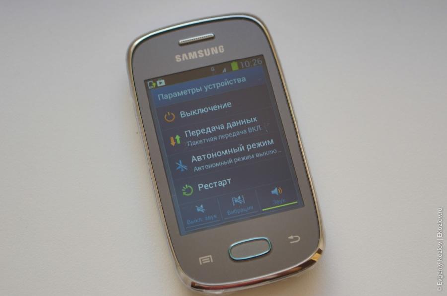 Samsung Galaxy Pocket Neo-20