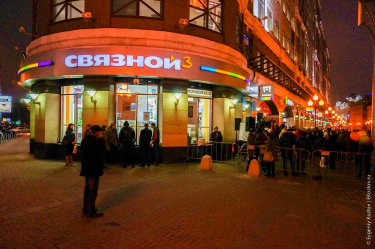 iPhone sales start Russia 2013-4