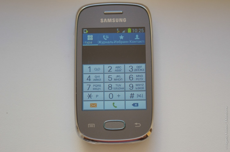 Samsung Galaxy Pocket Neo-17