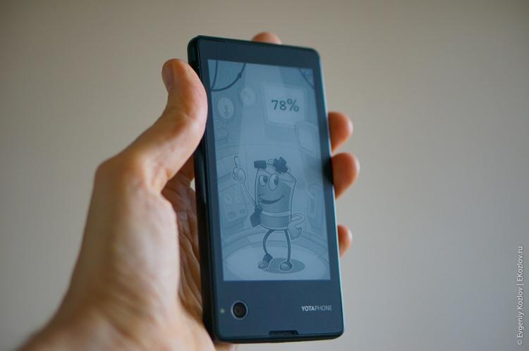 Yota Phone-20