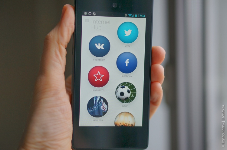 Yota Phone-24