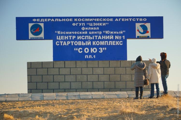 Baykonur - Souz TMA-11M transfer-56
