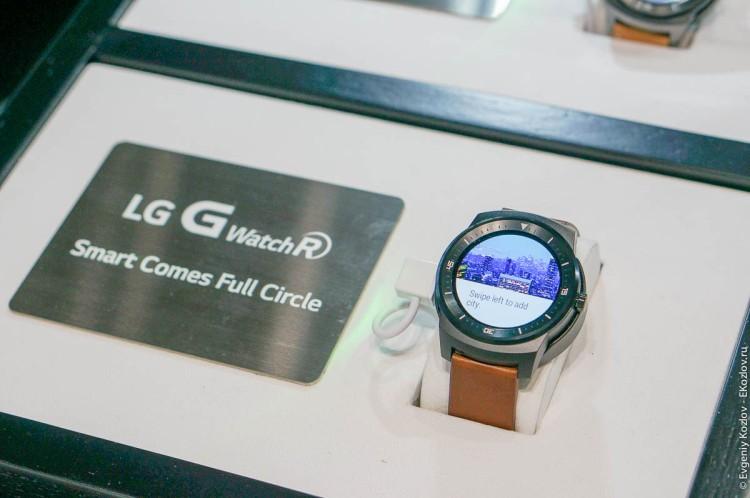 LG G Watch R-7