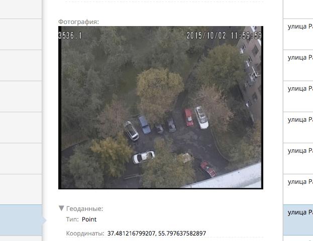 Screenshot at Feb 29 13-37-36