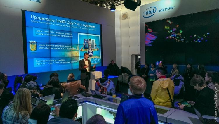 Intel Look inside 2013-189