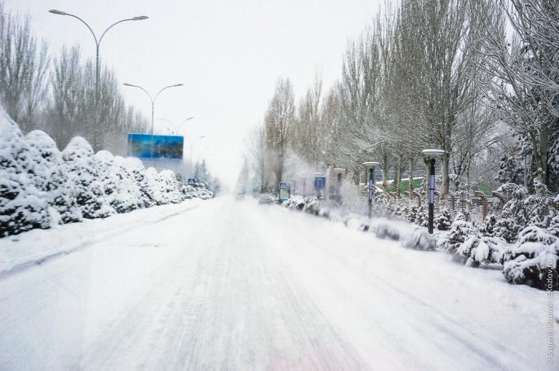 Bishkek Kyrgustan-13