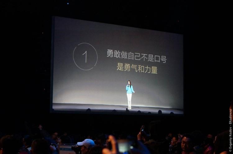 Honor 6 Plus launch Bejing-4