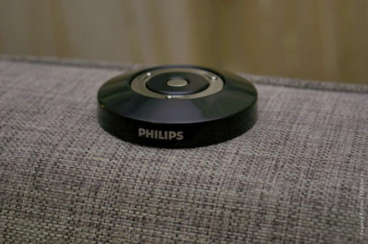 Philips DS8400-5