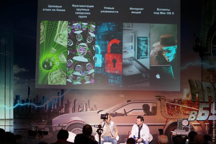 Kaspersky back to the future-7