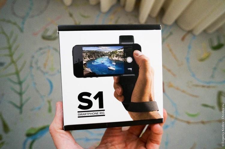 Shoulderpod S1 Smartphone Rig-1