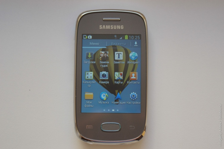 Samsung Galaxy Pocket Neo-19