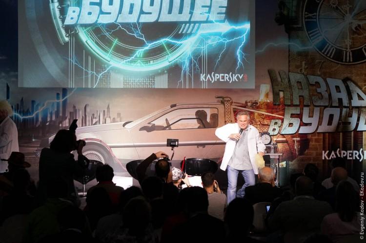 Kaspersky back to the future-1