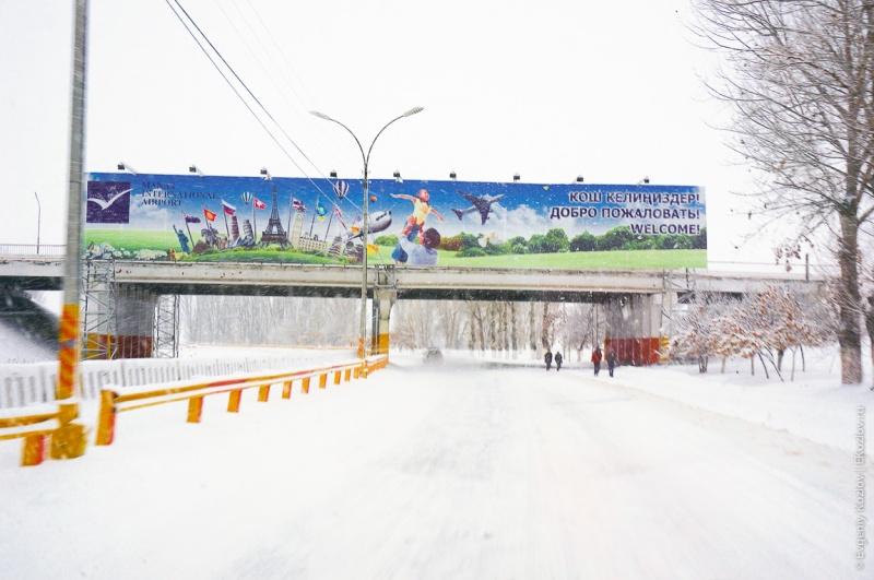 Bishkek Kyrgustan-14