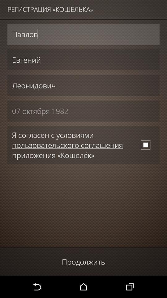 10929032_10205023546245097_7563540565452231716_n