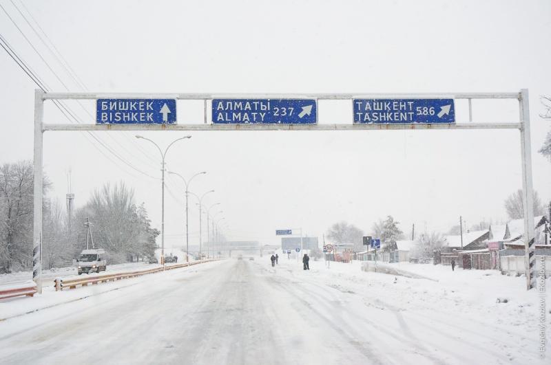 Bishkek Kyrgustan-16