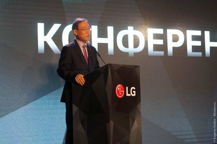 LG Conference2016-3