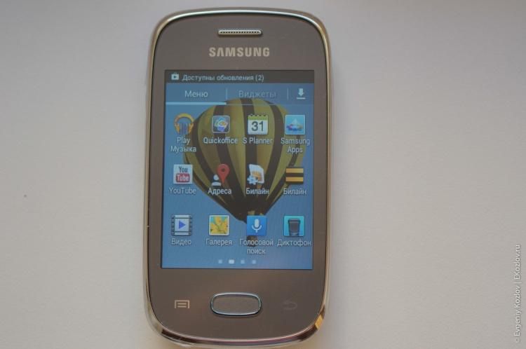 Samsung Galaxy Pocket Neo-18
