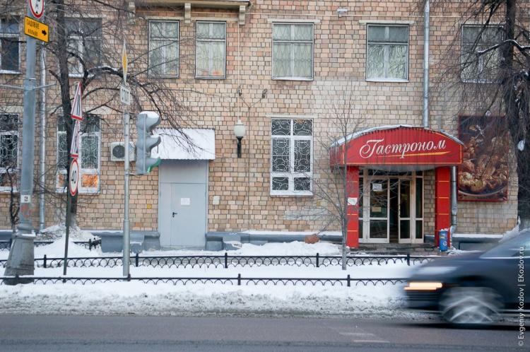 MoscowDayAndNight_winter2013-61