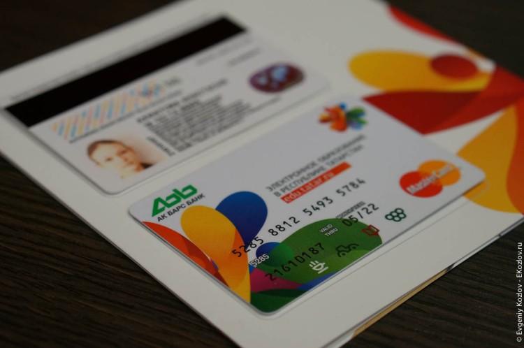 MasterCard School project-19