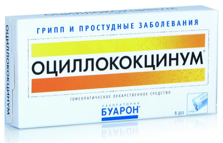 Screenshot at нояб. 30 16-08-42