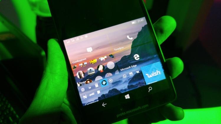 Презентация Lumia 950 / 950 XL в Москве